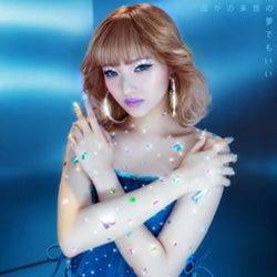 安斉かれん、楽曲「誰かの来世の夢でもいい(Prod.by Carpainter)」をサブスク配信限定でリリース