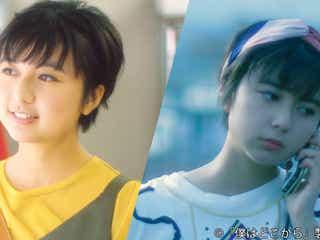 上白石萌歌、中島裕翔主演ドラマのヒロインに!間宮祥太朗演じる兄に心酔する妹役