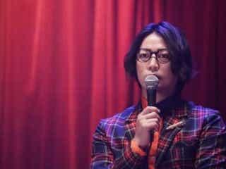 亀梨和也、眼鏡姿で怪談トーク…『事故物件 恐い間取り』新カット!