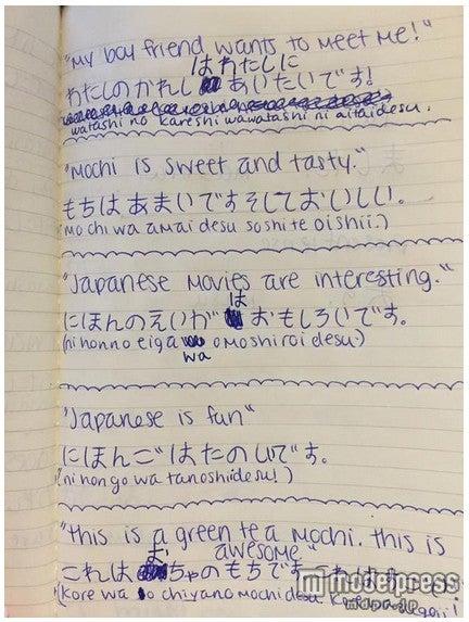 アリアナの日本語練習ノート/Ariana Grande Twitterより
