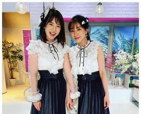 田中みな実&弘中綾香、アイドル風衣装に「2人とも可愛い」と絶賛の声