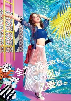 安田レイ、美くびれくっきり肌見せスタイルで抜擢「幸せすぎ」