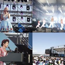 Dream Ami、EXILE THE SECOND、ナオト・インティライミらが野外で熱唱「ZIP!夏まつり2016」