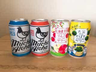 カルディで買えるおすすめのお酒4選!マニアが家飲みにぴったりの商品を紹介