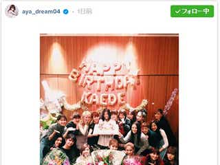 E-girlsが決起「凄く熱い会に」成人メンバーを祝福