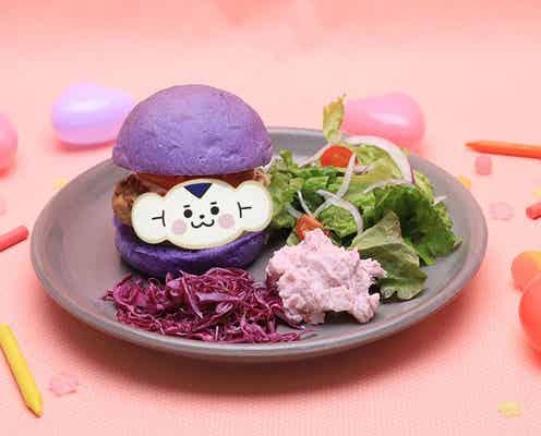 「WDZYカフェ」渋谷に限定オープン、紫バーガーやピンクカレーなどカラフルなメニュー揃い
