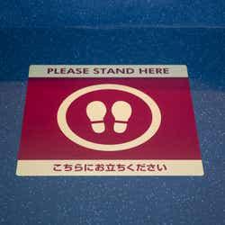 スタンディングマーカー/「ビッグポップ」(C)Disney