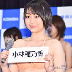 小林穂乃香(C)モデルプレス