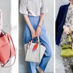 賢い大人女子が選んでる!春に買い足したい♡おすすめ「高見えバッグ」