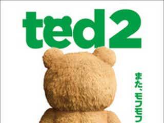 """あの""""中年テディベア""""が帰ってくる!映画『テッド2』からR指定版予告映像が解禁!"""