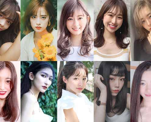 【終了】「Beauty Model Contest」モデルプレスアプリ投票はこちら