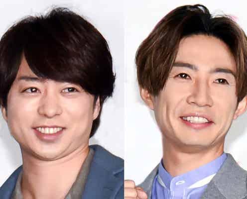 国分太一、櫻井と相葉の結婚に驚愕 「今年1番びっくり」「腰抜かすかと思った」