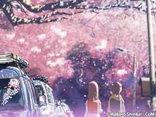 """「君の名は。」新海誠監督が10年前に公開した""""切ないラブストーリー""""を地上波で放送"""