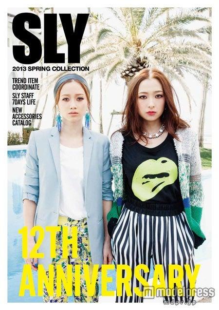 (左から)2013春夏コレクションのカタログ「SLY NEWS PAPER」に登場した宮城舞、松本アキ