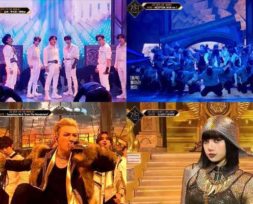 iKON・Stray Kids・ATEEZらK-POP界の王座を競うサバイバル番組「KINGDOM:LEGENDARY WAR」に注目<これまでのバトルまとめ>