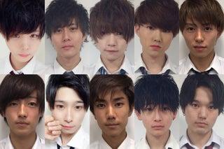 【投票結果】「男子高生ミスターコン」関東地方のファイナリスト10人発表!<日本一のイケメン高校生を決める>