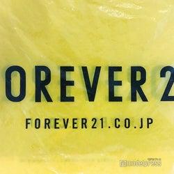 「Forever 21」、破産申請を準備か