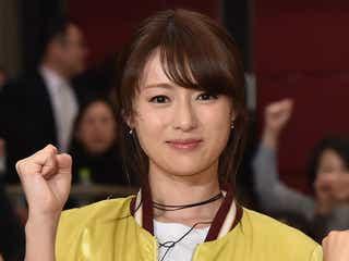深田恭子「史上1番入っちゃった」阿部サダヲに謝罪