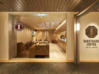 """「猿田彦珈琲 誠品生活日本橋店」がオープン。テーマは""""コーヒーと言葉"""""""