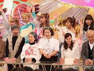 """藤田ニコル、ぺこ&りゅうちぇるら16人が激突 いい人の""""仮面""""を被っているのは誰?"""