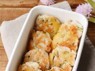 【作り置きレシピ】大葉香る「ささみチーズつくね」