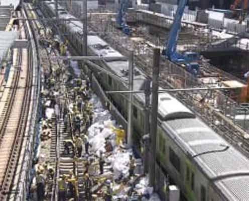 山手線内回り一部区間運休 JR渋谷駅改良工事