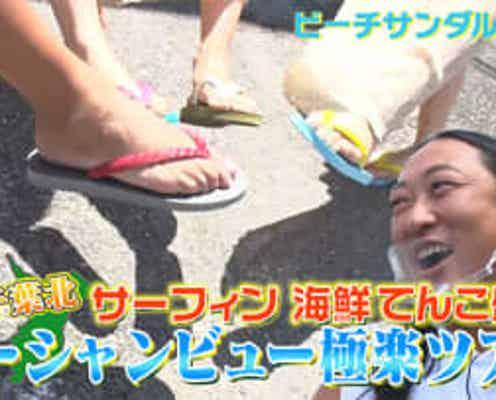 """ロバート・秋山が雰囲気だけは""""伝説のサーファー""""に!千葉北でサーフィン&海鮮グルメを堪能"""