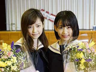 HKT48宮脇咲良、W主演AKB48島崎遥香の支えに涙で感謝 「マジすか学園4」クランクアップ