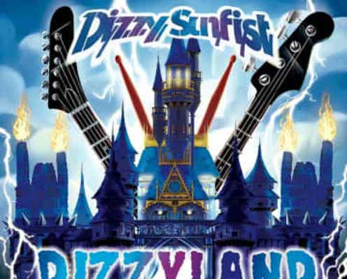 Dizzy Sunfist、ツアー中に毎夜演奏された「Never Again」のMV公開