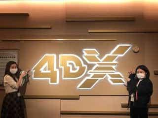"""【宣伝女子が体験】ウワサの""""脱出ゲーム映画""""を4DXで見たらすごかった!"""