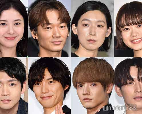 読者が選ぶ「2021秋楽しみなドラマ」ランキングを発表<1位~20位>