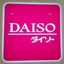 モデルプレス - 省スペースですっきり♪ダイソーの文房具がデスクワークの救世主!