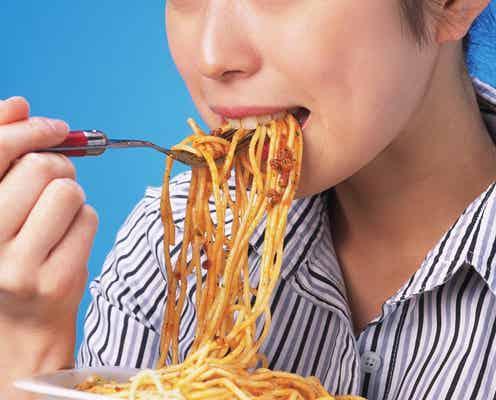 食事量だけの問題じゃなかった!?太りやすい人に共通する「残念な食習慣」が5つある