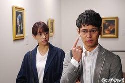 妻夫木聡&本広克行「幸せを運ぶ眼鏡」を『世にも奇妙な物語SP 監督編』で放送