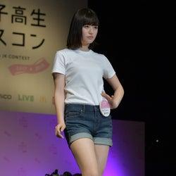 ほのぴぴ (C)モデルプレス