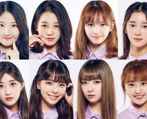 <33名プロフィール>「Girls Planet 999」注目の日本参加者は?17歳センターの江崎ひかる・JYP元練習生の坂本舞白など