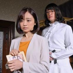 安達祐実、TOKIO松岡昌宏は「迫力満点でした」二役で「家政夫のミタゾノ」ゲスト出演