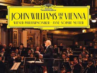ジョン・ウィリアムズ&ウィーン・フィル大ヒット中のアルバム新バージョン登場、Eテレ『ららら♪クラシック』で特集