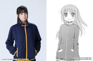 桜田ひよりがドラマ&映画初主演 「咲-Saki-」実写化第2弾、キャスト発表