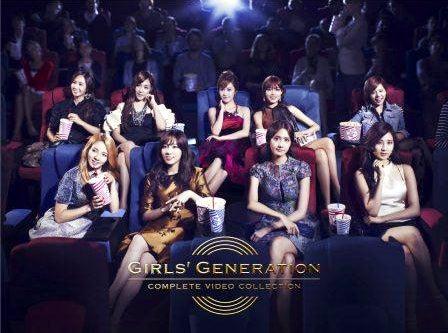 少女時代「GIRLS'GENERATION COMPLETE VIDEO COLLECTION」(9月26日発売)