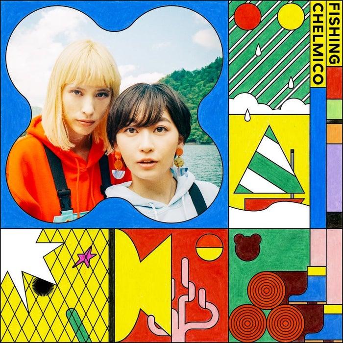 2nd Album「Fishing」8月21日発売<br> 品番:WPCL-13092 価格:2,800円(税抜)