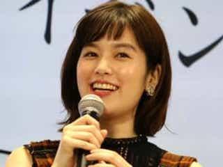 筧美和子、インスタでキス動画公開 「盗撮か?」と心配するファンも 筧美和子がインスタにキス動画を公開。説明文がないため、盗撮か?と心配するファンも現れる。