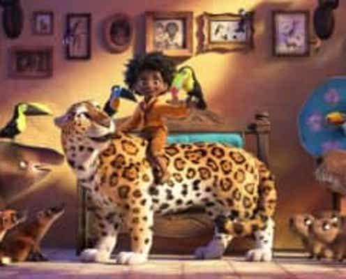『ミラベルと魔法だらけの家』猛獣とも仲良し! 魔法の家族の日常写す場面写真公開