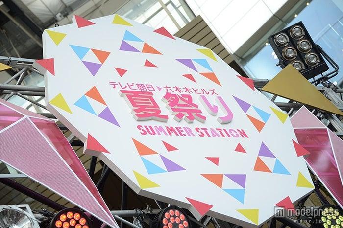 テレビ朝日夏祭り内のステージで行われた。