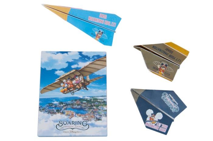 折り紙メモ400円 (C)Disney