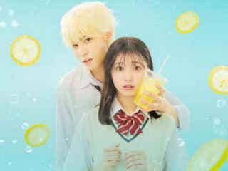 ラウール主演映画『ハニーレモンソーダ』よりスペシャルメイキングムービー到着!