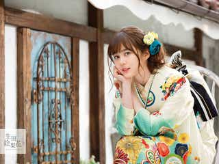 乃木坂46生田絵梨花、鮮やかな振り袖姿を披露