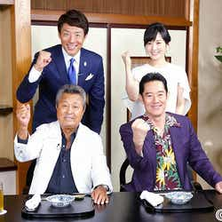 モデルプレス - 高島彩、亡き父も出演した長寿番組に参戦「すごく嬉しい」