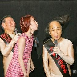 """AKB48島崎遥香""""大阪のぱるる""""と初対面 """"髪の毛芸""""に大はしゃぎ"""