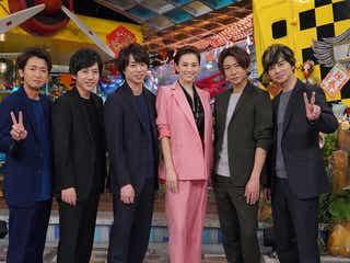 米倉涼子「TOKIO嵐」3年連続出演 リベンジデスマッチに挑む